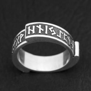 Кольцо с рунами из серебра